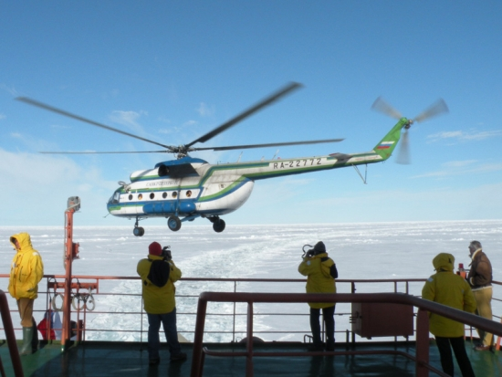 Helicopter sight-seeing is included in the cost of the cruise